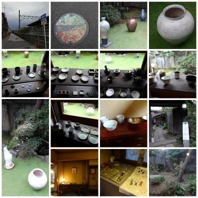岳中さんの作品のある古民家 お庭もステキでした。