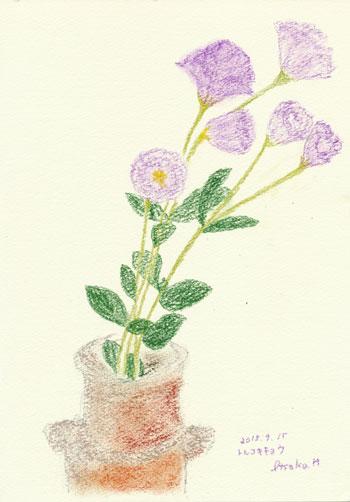 薄紫のひらひら花びら